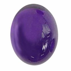 Nearly 3 Ct. fabulous Natural African Amethyst Deep Purple Oval Cabochon 10x8mm - Loose Gemstone