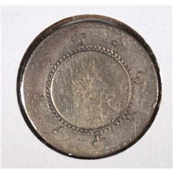 "1854 10C LOVE TOKEN ""GOOD LUCK"""