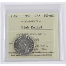Canada 1951 25 Cent Coin. MS-60. High Relief. ICCS