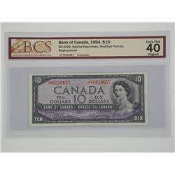 Bank of Canada 1954 - $10.00 8 Replacement B/R, M.