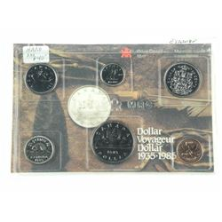 1985 RCM Uncirculated 'Experiment Set' Hard Pack
