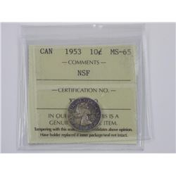 (GE1181) 1953 Canada 10c MS65 PL ICCS NSE.