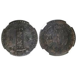 Haiti, 2 centimes, 1830 / AN 26, NGC XF details / scratches.