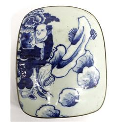 Vintage Chinese Ceramic on Tin Trinket Box