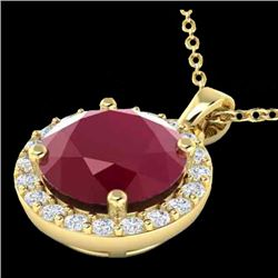 2 CTW Ruby & Halo VS/SI Diamond Micro Pave Necklace Solitaire 18K Yellow Gold - REF-45K8W - 21574
