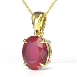 3.50 CTW Ruby Designer Inspired Solitaire Necklace 18K Yellow Gold - REF-33F3N - 21879
