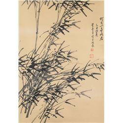 Dong Shouping 1904-1997 Chinese Ink Bamboo