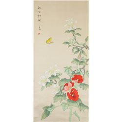 Li Ziyun Chinese Watercolour Camellia & Butterfly