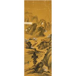 Chinese/Korean Watercolour Mountainous Landscape