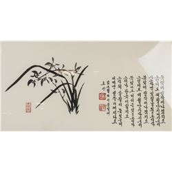 Korean Ink Orchid and Calligraphy Signed Framed
