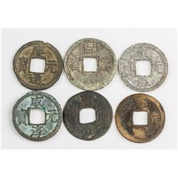 6 Assorted China Southern Song Dynasty Bronze Coin