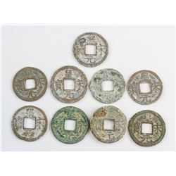 9 Assorted 1253-58 China Huangsong Yuanbao Bronze