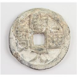 909-945 China Kingdom of Min Kaiyuan Tongbao Lead