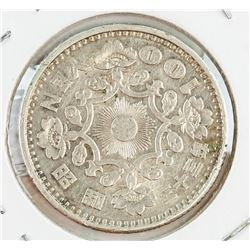 1958 Japanese Showa 100 Yen Silver Coin Y-77