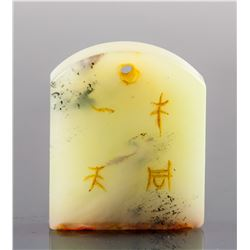 Chinese Green Hardstone Carved Seal