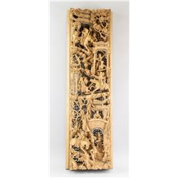 Chinese Gilded Wood Carved Warriors Plaque