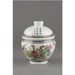 Chinese Republic Period Liu Yu Yin Porcelain Bowl