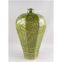 Chinese Longquan Green Crackle Glaze Vase