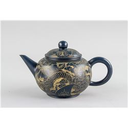 Chinese Black  Zisha Teapot with Zhou Fuming Mark