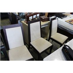 SET OF THREE MODERN UPOLSTERED DINING CHAIRS