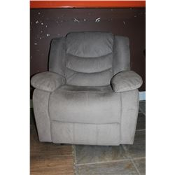 NEW HOME ELEGENCE MODERN BEIGE FABRIC POWER RECLINER RETAIL $799