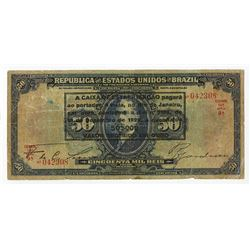 Republica dos Estados Unidos do Brazil, Caixa De Estabilizacao, ND (1926) Issued Banknote.