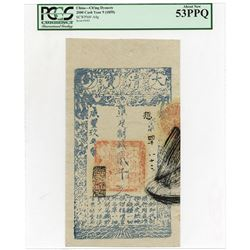 China, Ch'ing Dynasty, Year 9 (1859) Issued 2000 Cash Banknote.