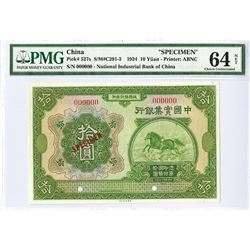 National Industrial Bank of China, 1924 Specimen Banknote.