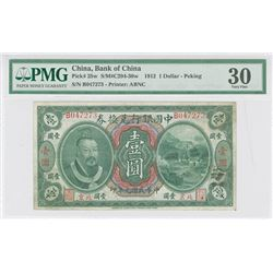Bank of China, 1912  Peking  Branch Issue Rarity.