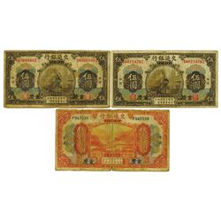 Bank of Communication, 1914 Lot of 3 notes.