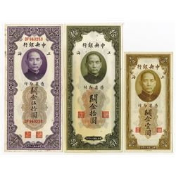Central Bank of China, 1930 Issue Banknote Assortment.