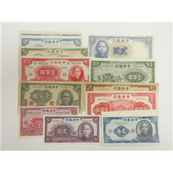 Central Bank of China, 1940-44 Banknote Assortment.