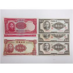 Central Bank of China, 1944 Banknote Assortment.