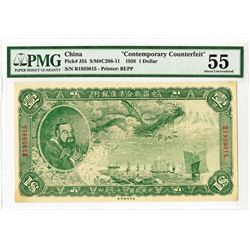 Federal Reserve Bank of China, 1938 Second Issue Contemporary Counterfeit.