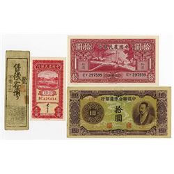 Farmers Bank of China, 1935 to 1941 Issue Banknote Assortment.