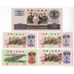 Peoples Bank of China, 1962-65 Issue Banknote Assortment.
