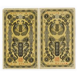 Bank of Taiwan, ND (1904) Banknote Pair.