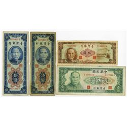 Bank of Taiwan Banknote Assortment, 1949 to 1960 Issues.