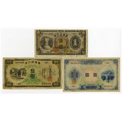 Bank of Taiwan Limited, 1915 to 1944 Banknote Issue Assortment.