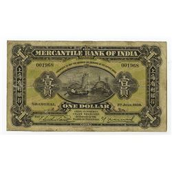 Mercantile Bank of India Limited, 1924 Issue Banknote.