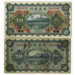 "Sino-Scandinavian Bank, 1922 ""Peking/Tientsin"" Banknote Pair."
