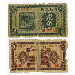 Bank of Hopei, 1929 Banknote Pair.