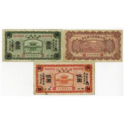 Hsing Yeh Bank of Jehol, 1920's Banknote Trio.