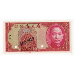 """Kwang Tung Provincial Bank 1935 Specimen """"Swatow Branch Issue"""" Banknote."""