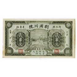 Xinhua County Liuruochuan Bank, ND ca.1920-30, 2 strings banknote. _______________