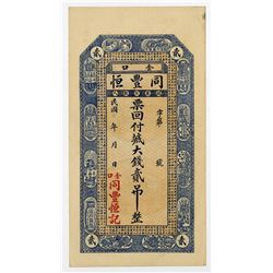 Shandong Jinkou Tongfengheng Bank 2 Strings banknote. ____________