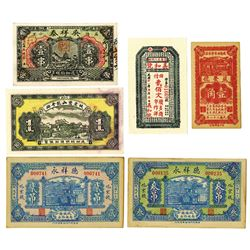 China Private & Local Banknote Assortment, ca. 1920-1940.