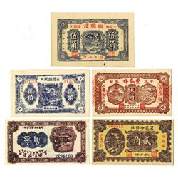 China Private & Local Banknote Quintet, ca. 1920-1940.