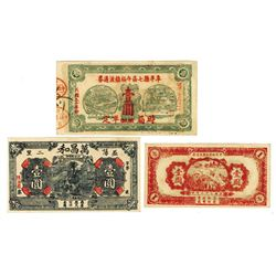 China Private & Local Banknote Trio, ca. 1920's-1940's.