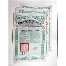 Chinese Government 5% Gold Loan of 1912 Issued Bond Trio.